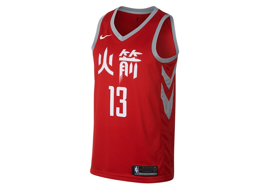 90bc9b8d995 NIKE NBA JAMES HARDEN HOUSTON ROCKETS CITY EDITION SWINGMAN JERSEY  UNIVERSITY RED